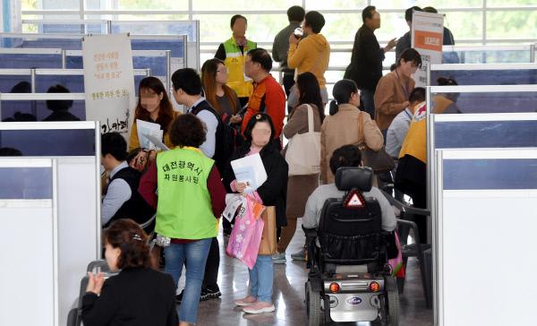 20191015-장애인 채용박람회1