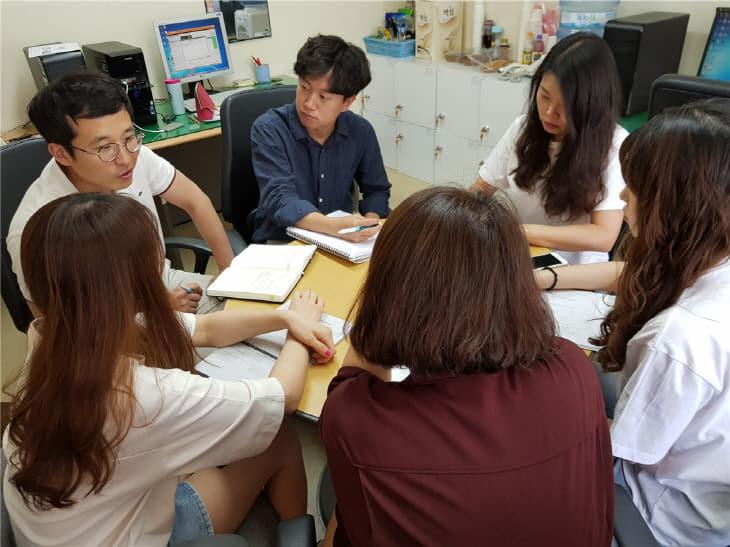 교사탐구공동체