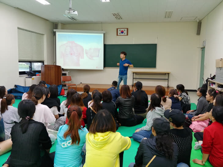 외국인 안전교육
