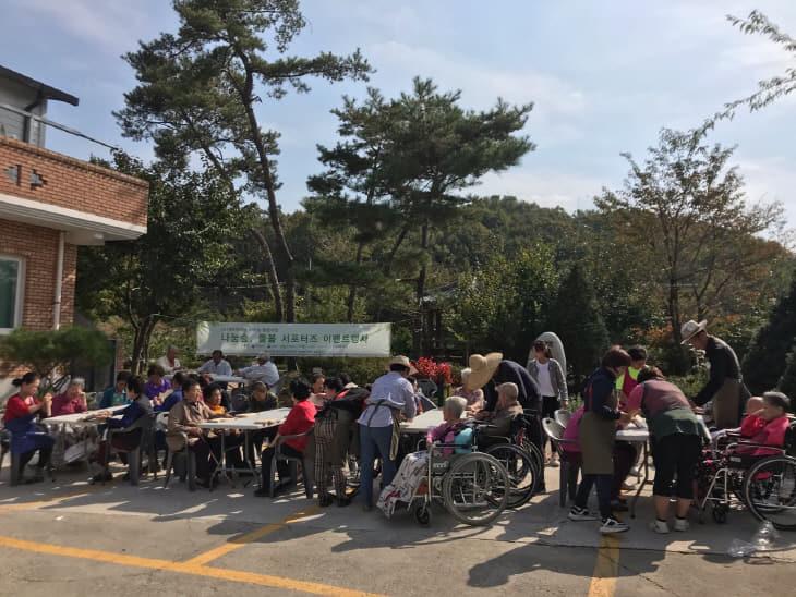 공주사랑요양원 나눔숲 돌봄 서포터즈 이벤트 사진