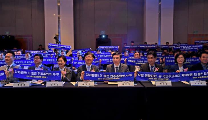 제1회 자치분권박람회에 참석한 황명선 논산시장 (2)