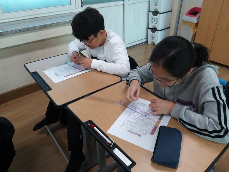 3 (용천초) 장애이해교육 주간 운영 2