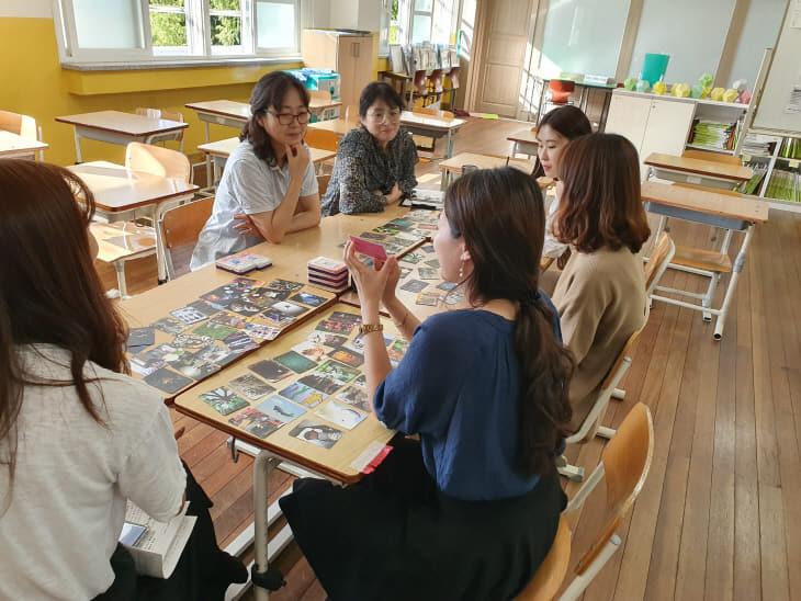 2. 교사연구회활동
