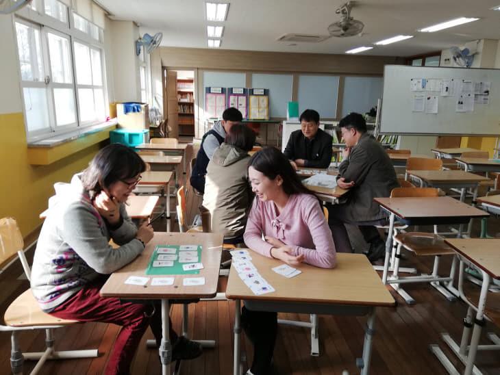 1.교사공동체활동