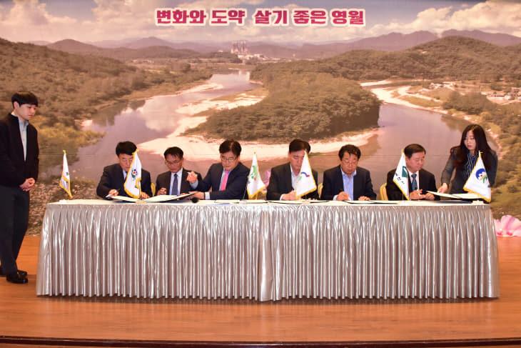 중부내륙중심권 행정협력회 정기회 개최 (2)