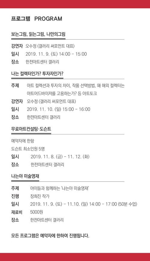 (2) 써포먼트