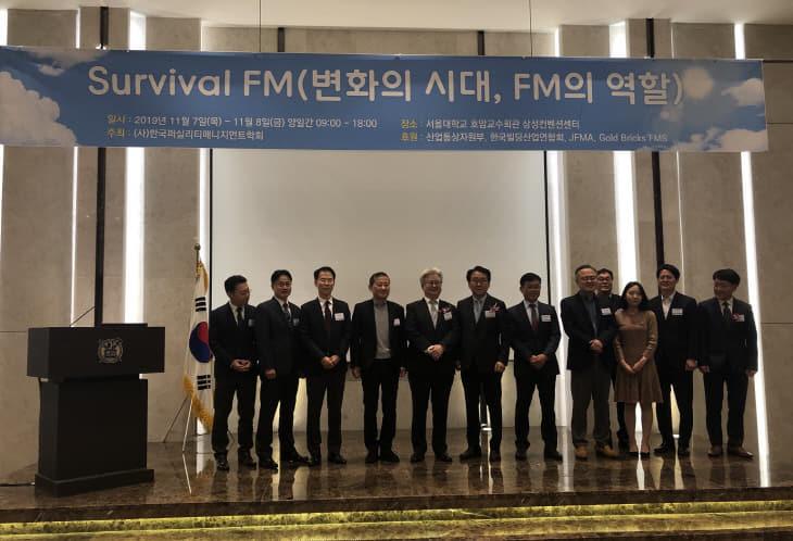 민간전문가도 인정한 대전 원도심 근대문화탐방로 (2)