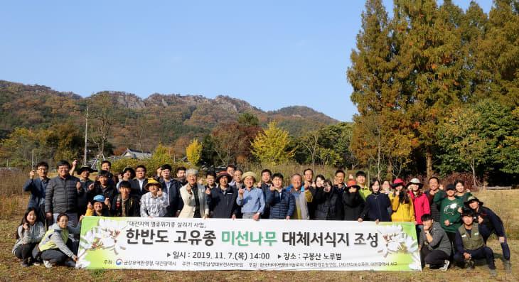 [사진자료] 한국타이어