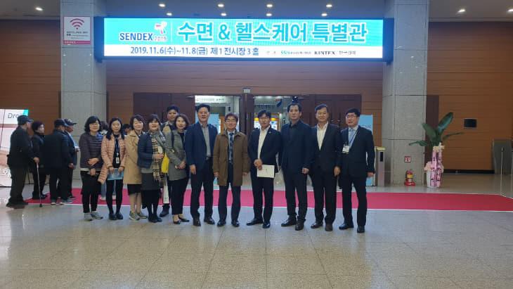 보건복지위, 시니어라이프 앤 복지박람회 Sendex 2019 현장방문