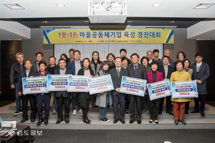 경진대회 기념사진