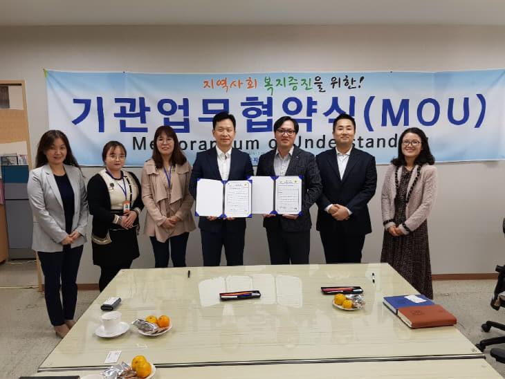 사본 -석문회복기 업무협약 (1)