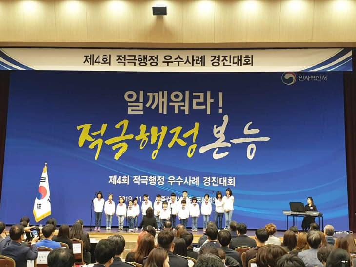 7일 드림스타트 아동합창단 공연