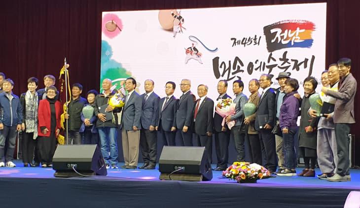 (11.7)죽산농악담양보존회 경연대회수상