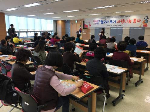 대전지방보훈청,  나눔 봉사 참여