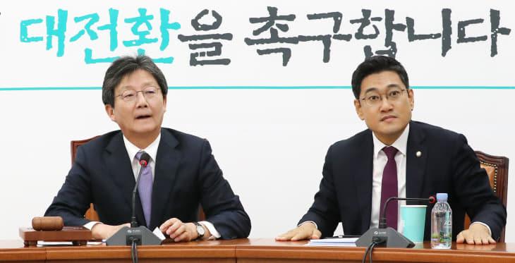 '변혁' 대표, 유승민에서 오신환으로<YONHAP NO-3911>