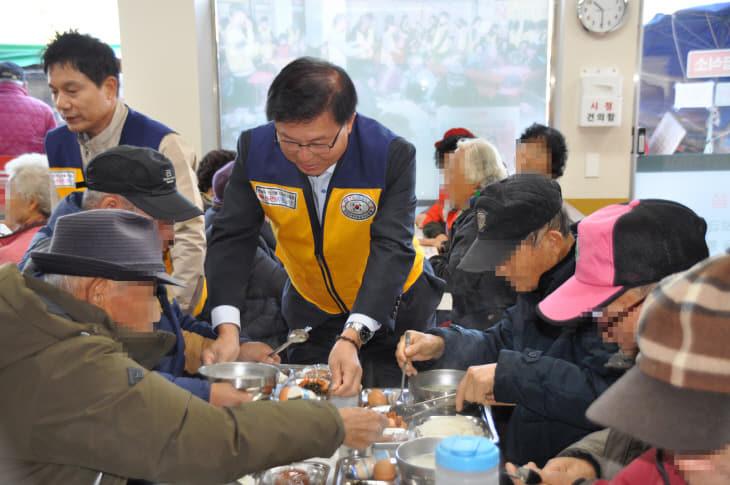 한국국토정보공사11