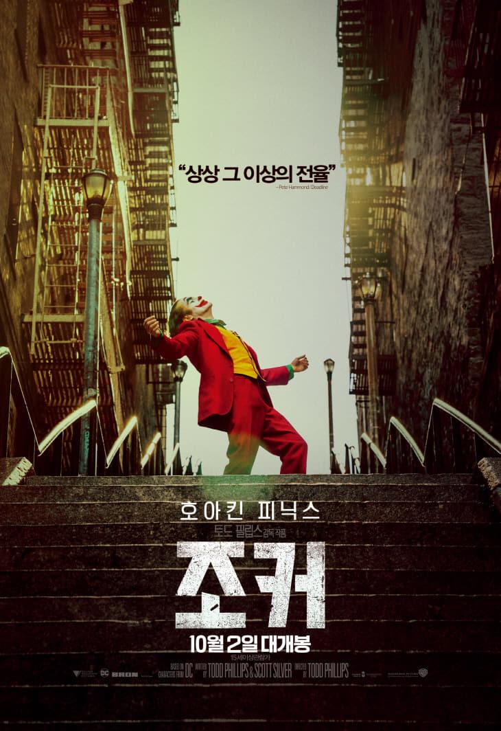 movie_image (2)