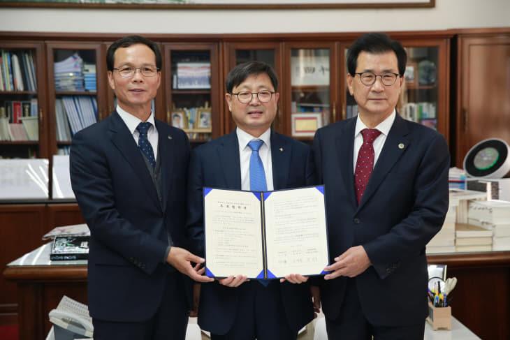 1. 도-군-녹십자웰빙 투자협약 체결