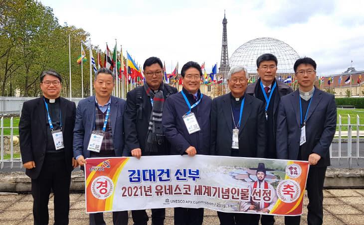 사본 -김대건 신부 세계기념인물 선정 현지 방문단 기념사진(1)