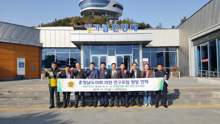 191115_나주혁신도시 방문 (2)