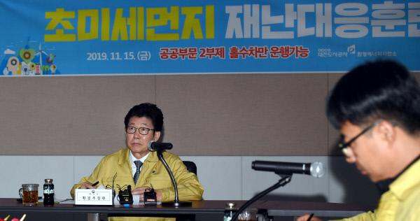 20191115-환경부 장관 대전 방문1
