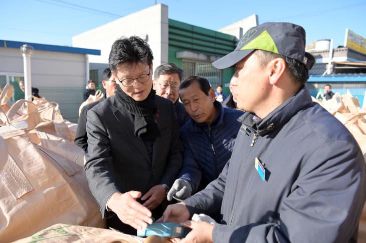 공공비축 미곡 수매 현장 방문