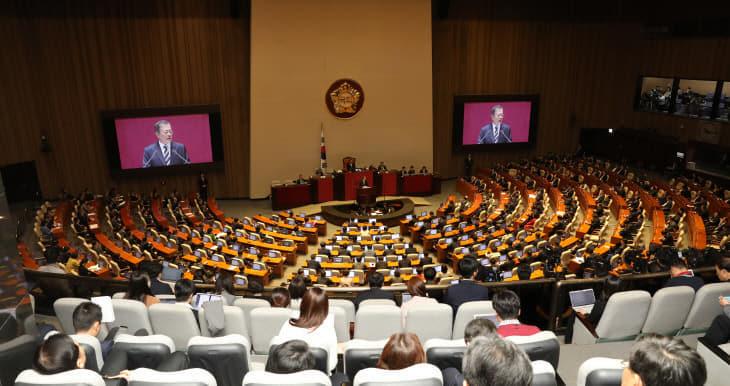 국회본회의장