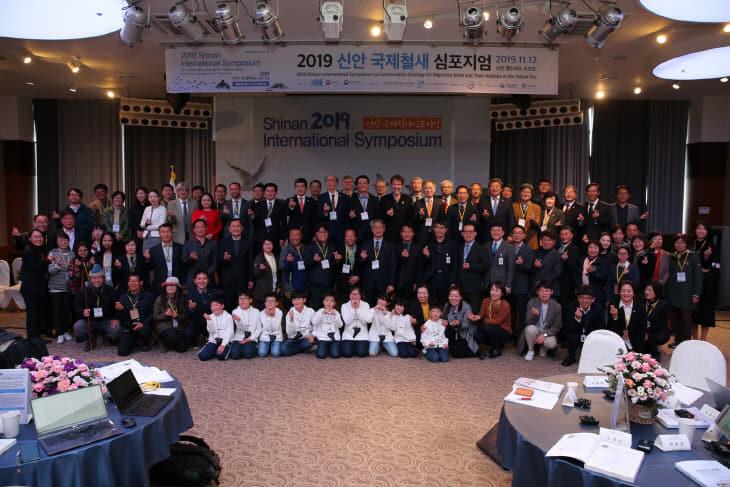 국제철새심포지엄 단체사진