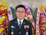 박형수 예산군방범연합대장