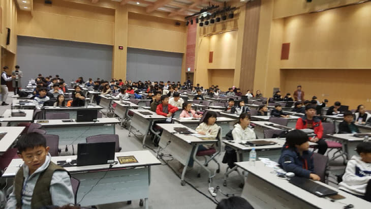 공주교육지원청, 학생 정책 제안 SW교육 꿈실현 한마당 1