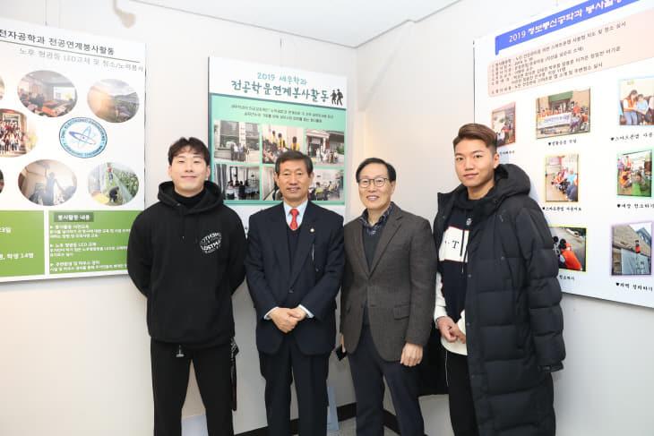 는리더 봉사활동 사진전' 개최_2
