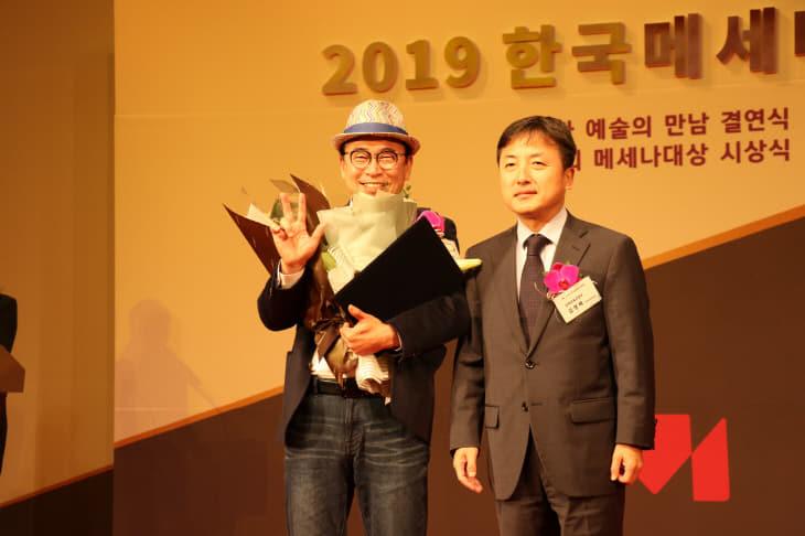 (좌) 조웅래 맥키스컴퍼니 회장 (우) 문화체육관광부
