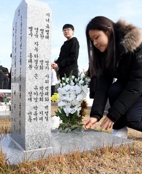 20191121-독도대첩 65주년 참배2
