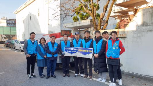 대전봉사체험교실, 사랑나눔 난방유 지원