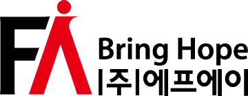 FA Logo (Korean) 01