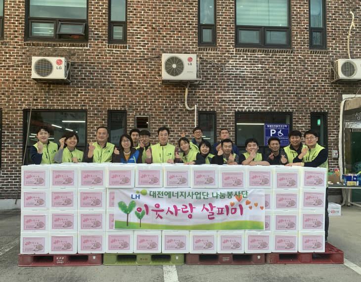 http://dn.joongdo.co.kr/mnt/images/file/2019y/11m/27d/2019112701002704900120321.jpg