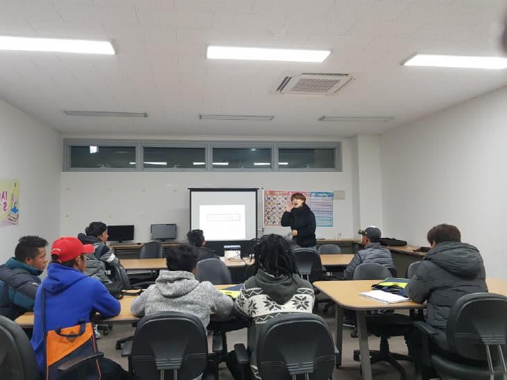 다문화가족지원센터, 외국인노동자 자원봉사 교육 실시