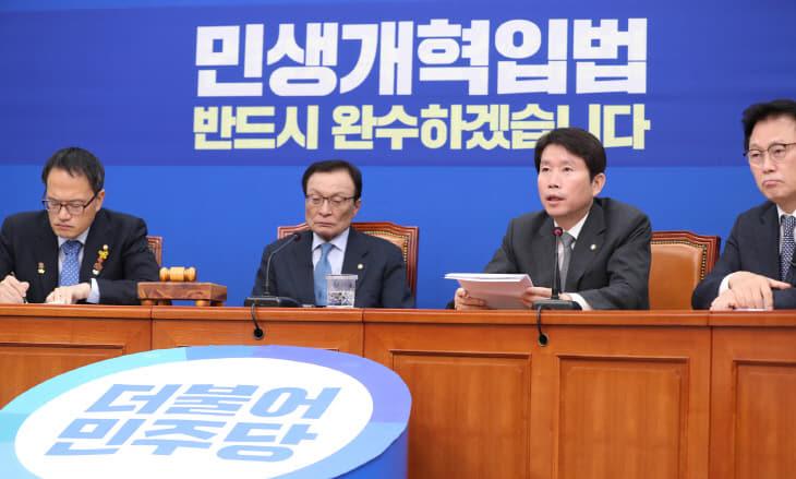 발언하는 민주당 이인영 원내대표<YONHAP NO-2169>
