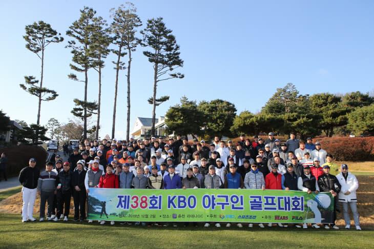 제38회 야구인 골프대회 사진 1