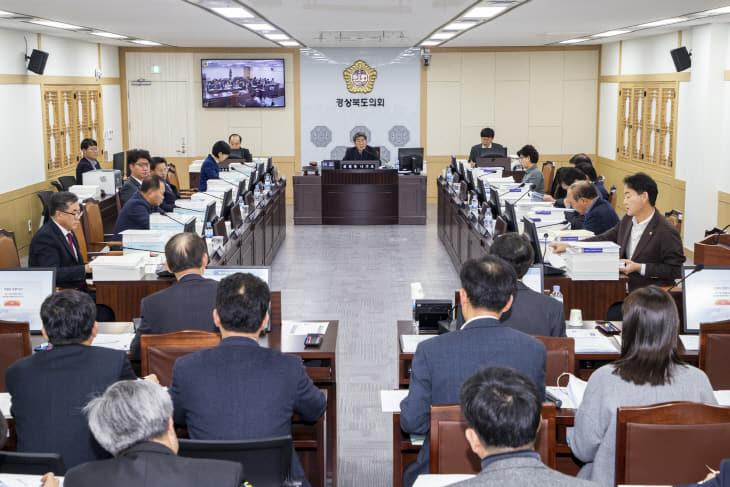 회 제2차 정례회 제4차 예산결산특별위원회(보도)