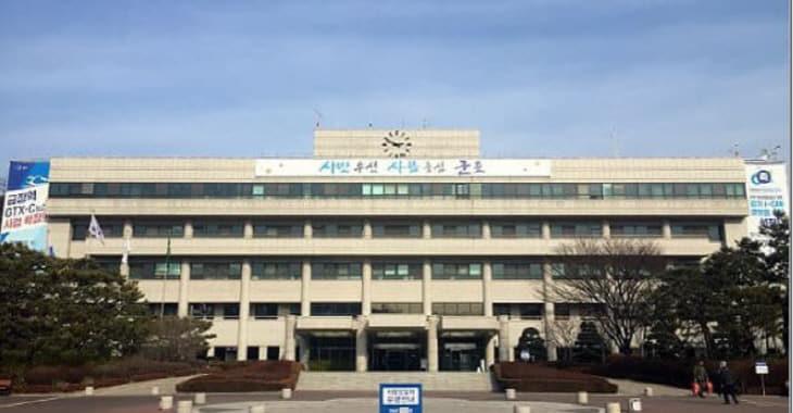 군포시 중앙도서관, 겨울방학 13개 강좌 개설