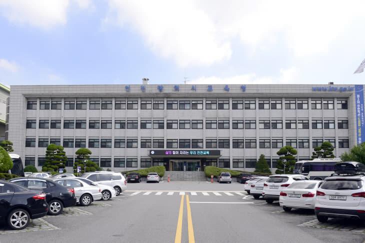 1번사진_인천시교육청전경