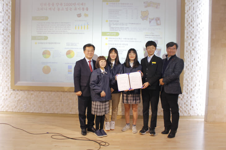 청소년 정책전달(단체)