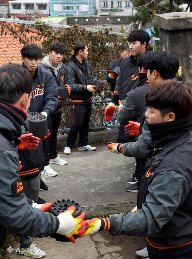 20191207-한화이글스 연탄 봉사