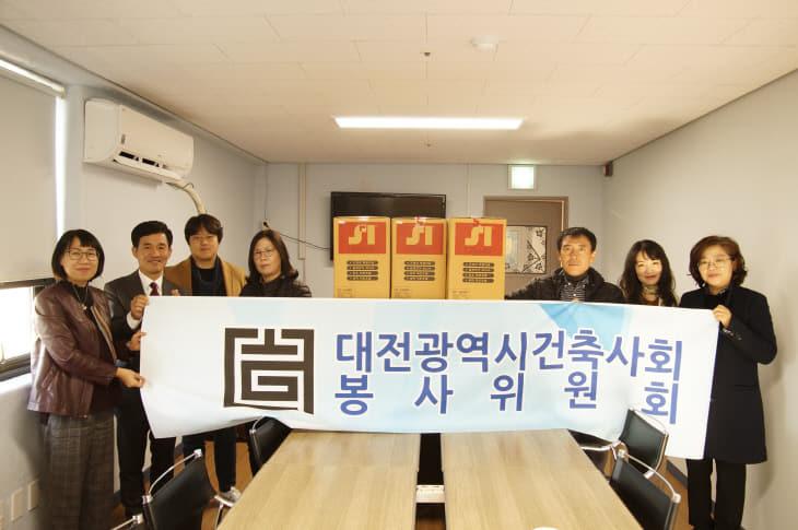 http://dn.joongdo.co.kr/mnt/images/file/2019y/12m/08d/2019120801000672200025391.jpg