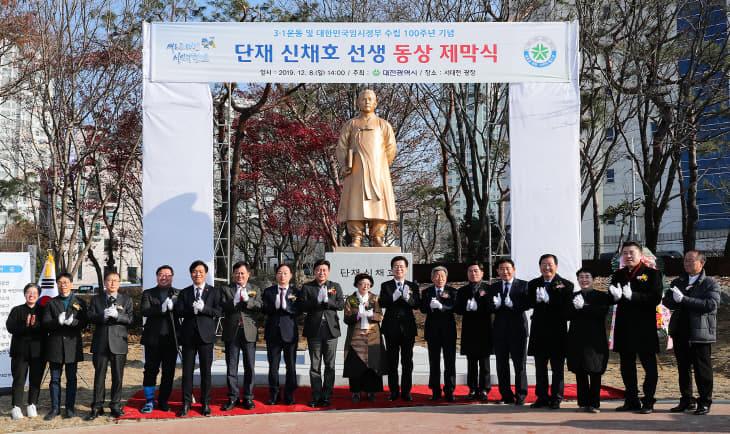(사진보도)대전시, 단재 신채호 선생 동상 제막식 개최 (3)