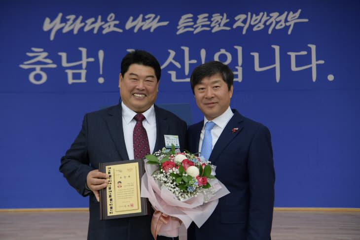 깻잎농사의 달인 김상환