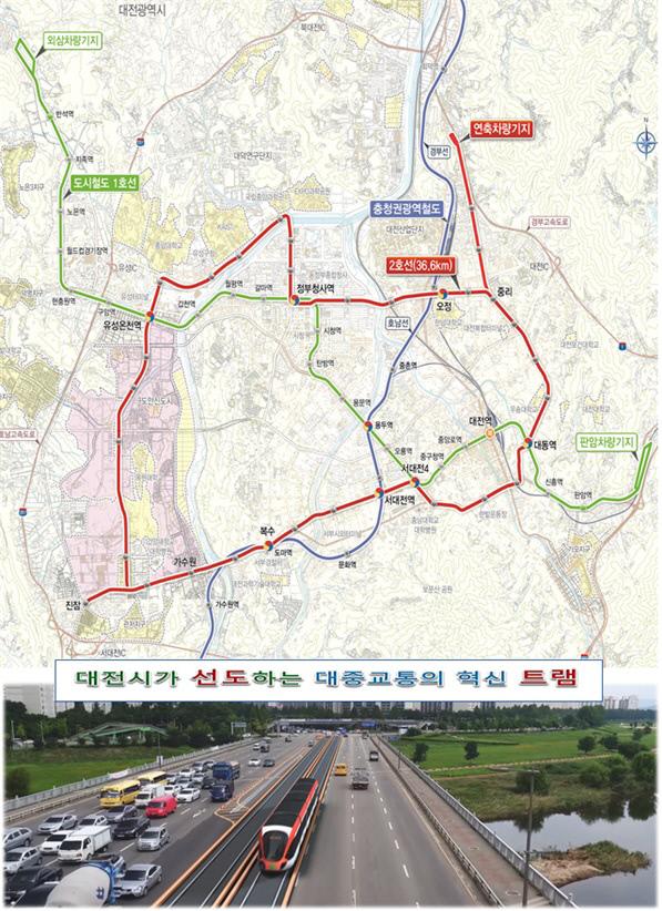 대전트램 정보공유 및 지역업체 기술력 확보방안 토론_노선도