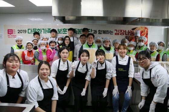 (포토뉴스1) 김장봉사