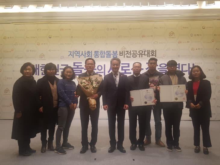 '청양군 커뮤니티 케어' 복지부장관 표창 수상